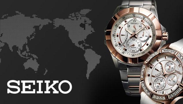 Orologi Seiko: il Giappone alla conquista del mondo